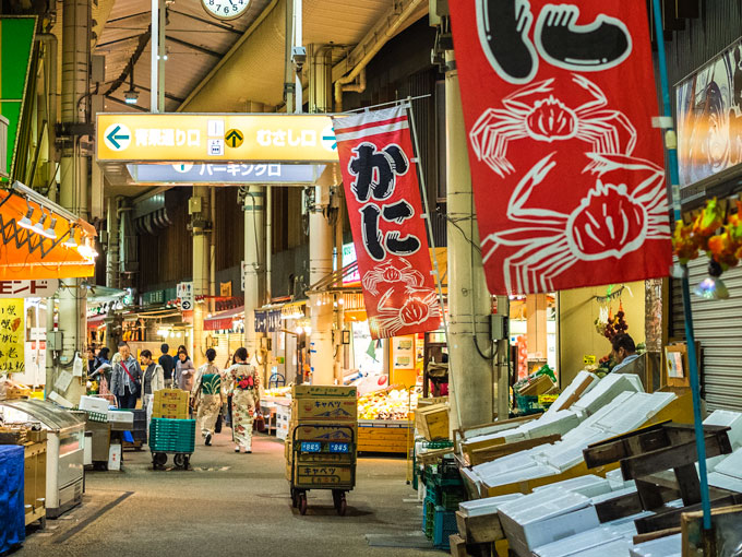 Omicho Market, final stop of the Kanazawa itinerary