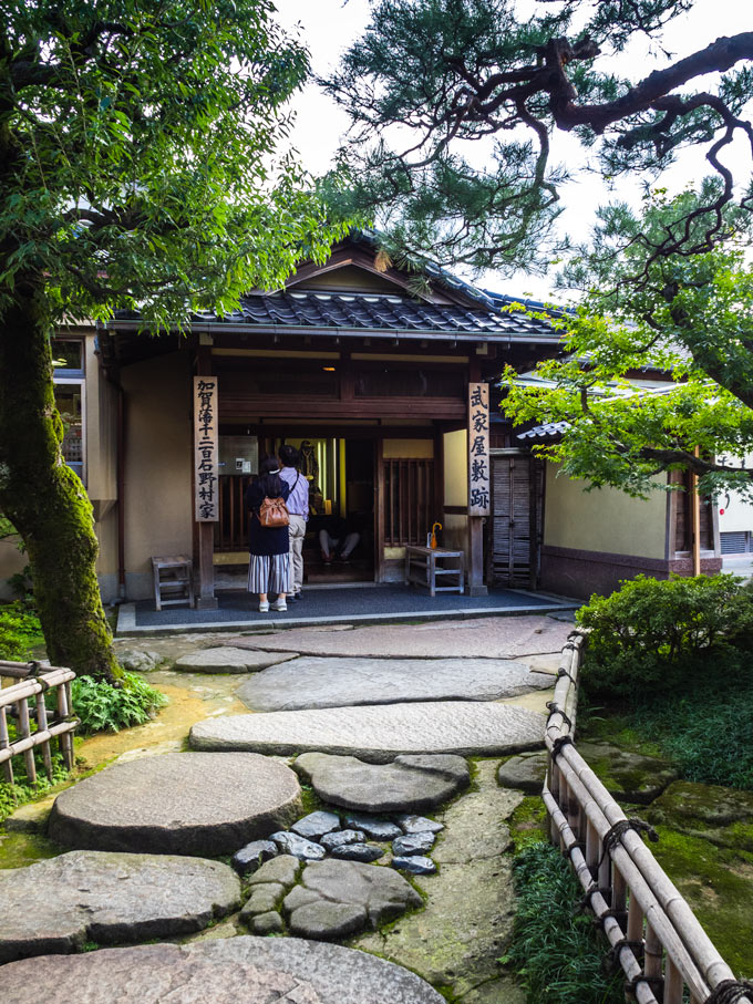 Nomura Clan Samurai House, Kanazawa Japan