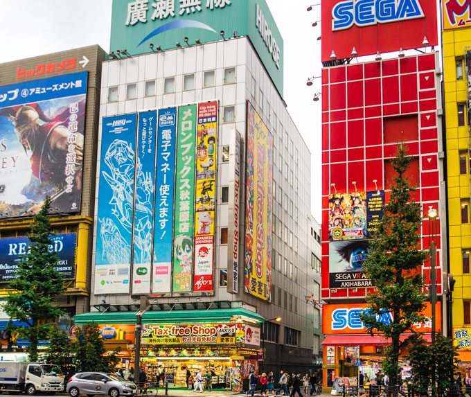 Tokyo Itinerary: 6 Days of Sightseeing and Hidden Gems - The