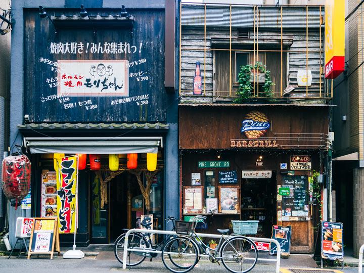 Tokyo Izakaya shops with wooden facades